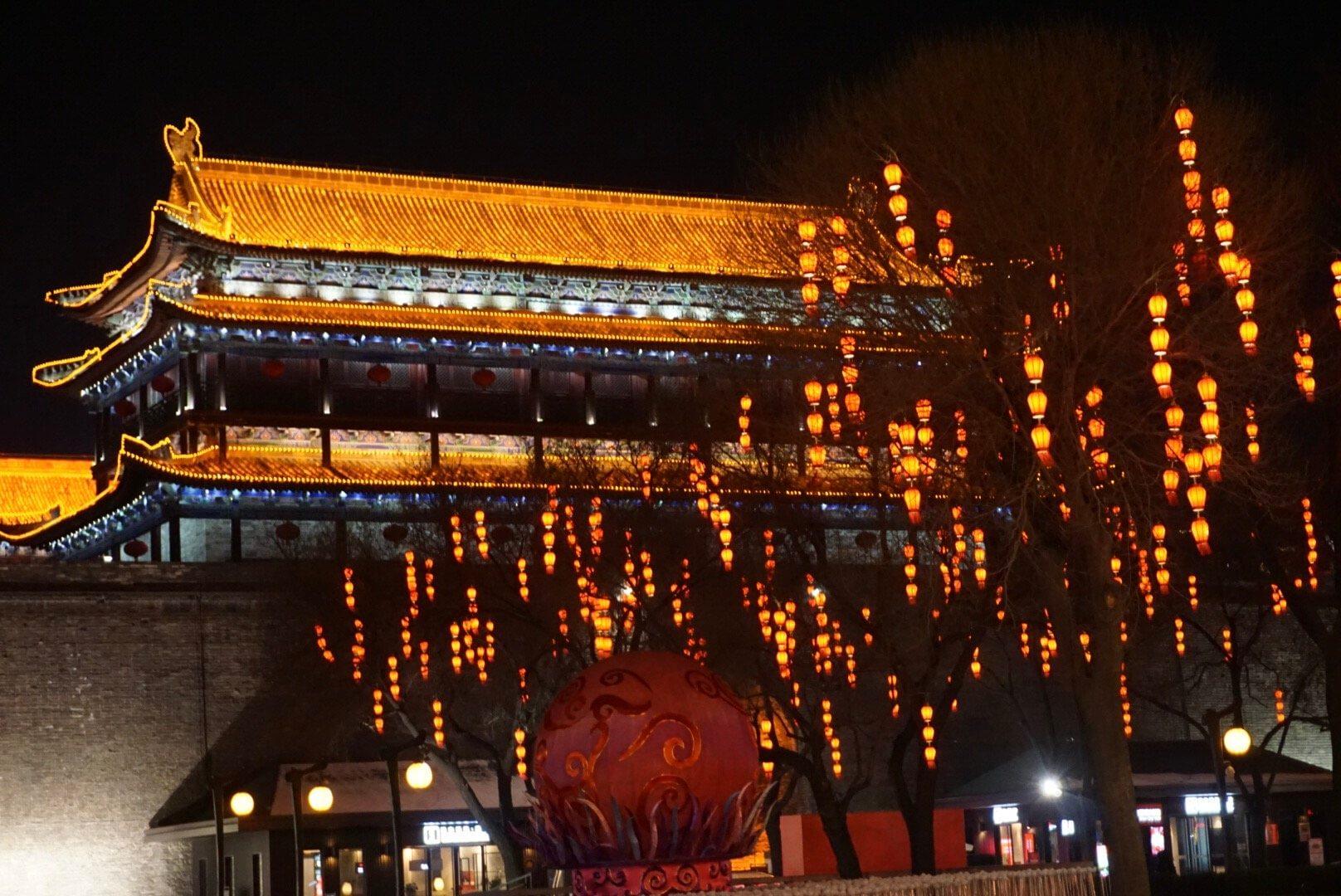 Xian Voyage Chine