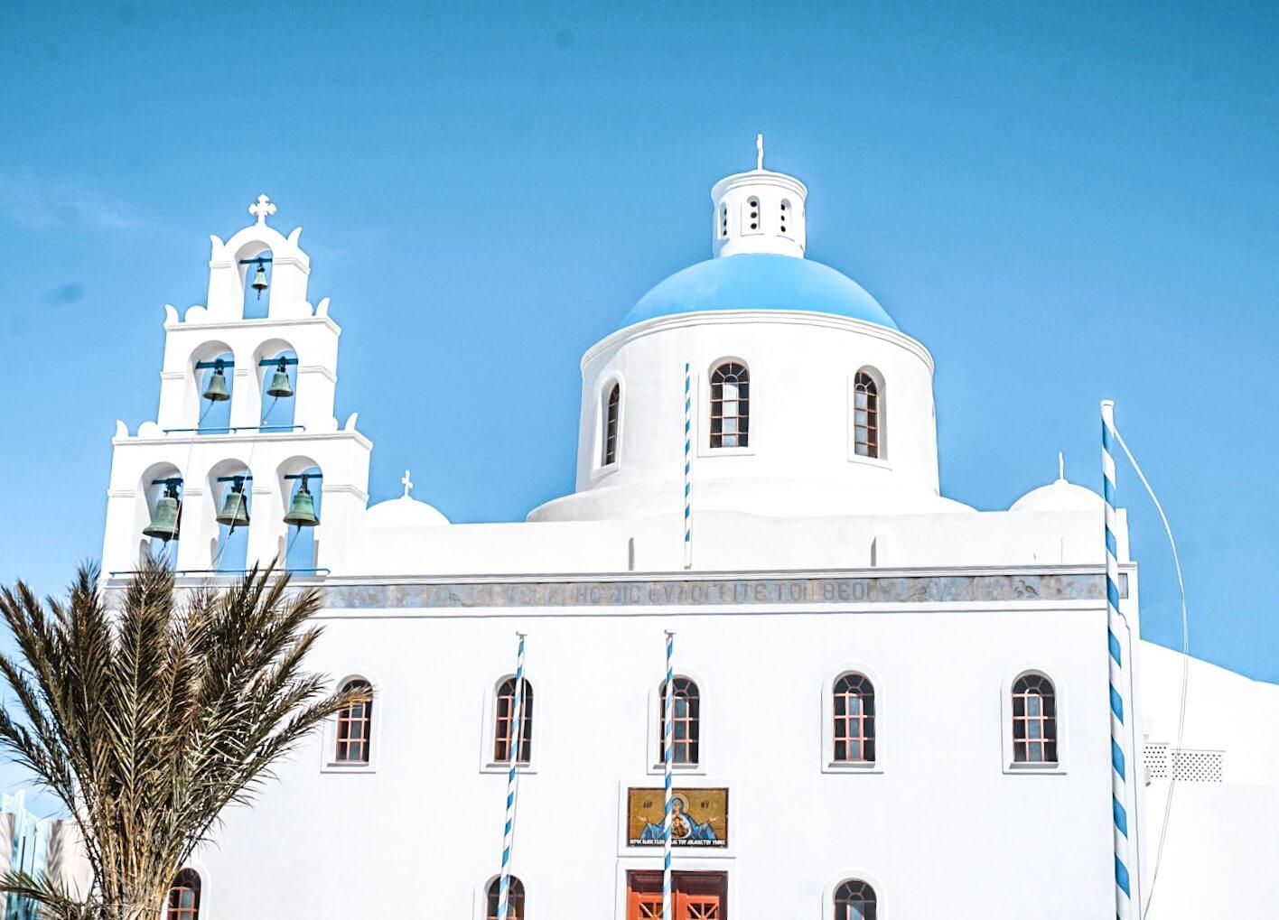 maison blanche toit bleu santorin