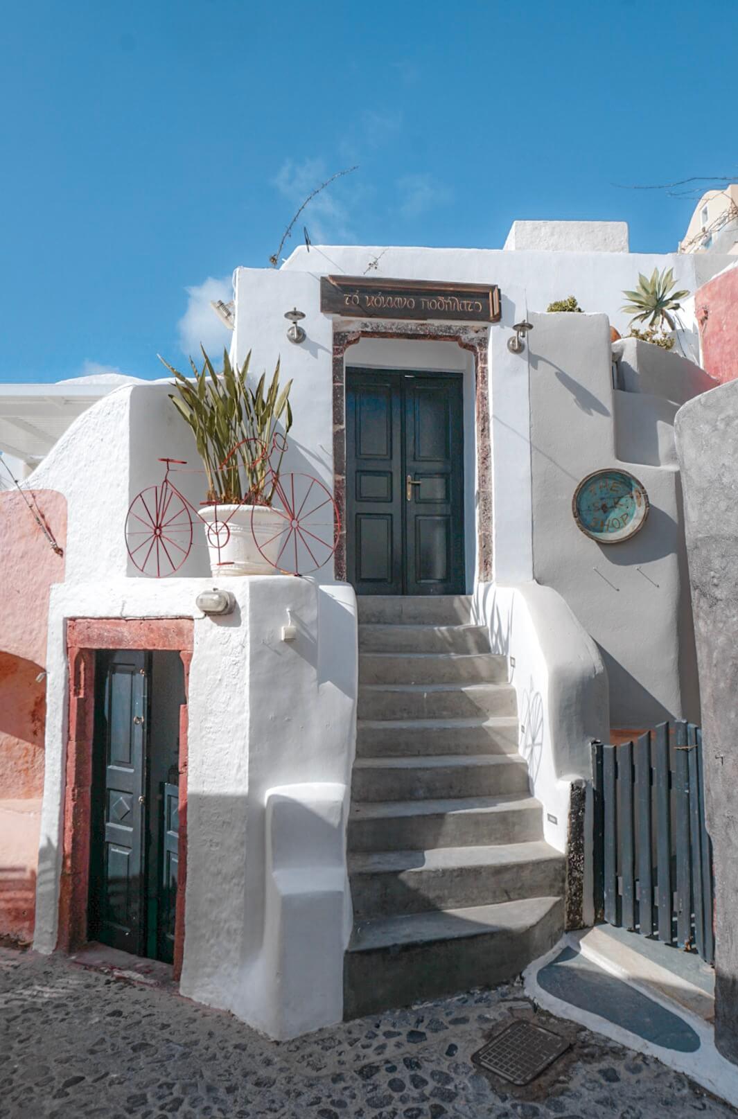 Santorin rue blog voyage
